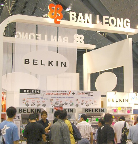 Ban Leong hardly misses out on making its presence felt in local IT events.