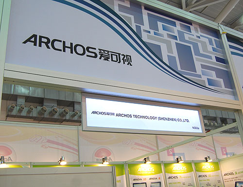 It was the Chinese branch of Archos which we found at Computex 2011.