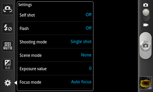 The Galaxy S II comes with a comprehensive list of settings, including metering modes, scene modes, effects, ISO settings and more.