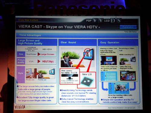 Panasonic's VIERA Cast Internet element has been a long time coming. Having been introduced in the States previously, Asian consumers can finally access Internet content such as YouTube videos, Picasa web albums or twitter their time away on selected VIERA models.