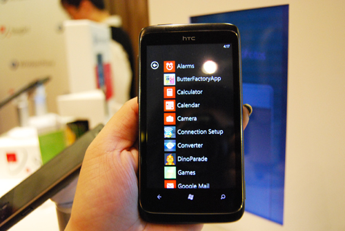 The HTC 7 Trophy is designed for the masses, which should give the Windows Phone 7 platform a wider audience reach.