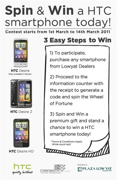 Spin Your Way to a Free HTC Phone Today! - HardwareZone com my