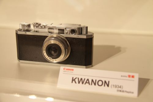 Canon's very first camera, the Kwanon camera, was introduced in 1934.