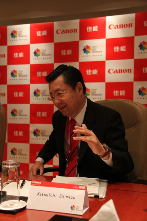 Mr. Katsuichi Shimizu, Canon's Chief Executive and Managing Director for Consumer Systems Products, such as its Inkjet & Projector Product Operations, believes that printing from portable devices, such as tablet, smartphones and wireless notebooks will eventually become mainstream.