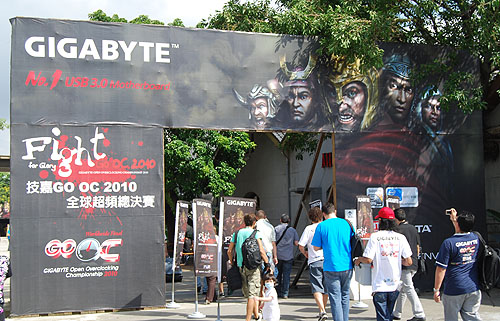 Huashan Creative Park was decked out in Gigabyte colors as competitors filed into the competition venue.