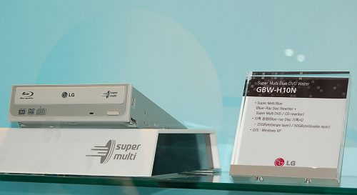 By now, Blu-ray is just about as exciting as taking a bus ride, but no matter, know that LG already has a working drive ready for the next generation in optical storage.