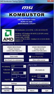 MSI Kombuster V2.0.0