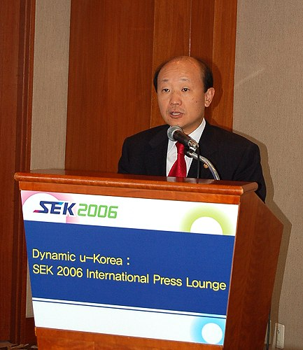 Mr. Rho, Jun-hyong, Minister of Information and Communication, Republic of Korea.