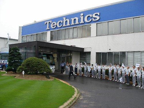 Panasonic's Fukushima plant where the company's Lumix cameras are assembled.