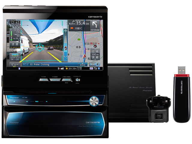 The Pioneer AVIC-ZH09 implements AR in its GPS navigational systems.