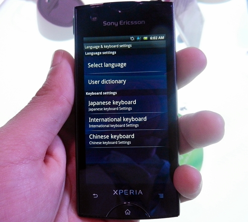 Weighing in at 100g, the Xperia ray feels very light in the hands.