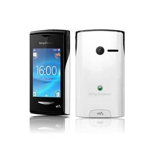 Sony Ericsson Yendo with Walkman