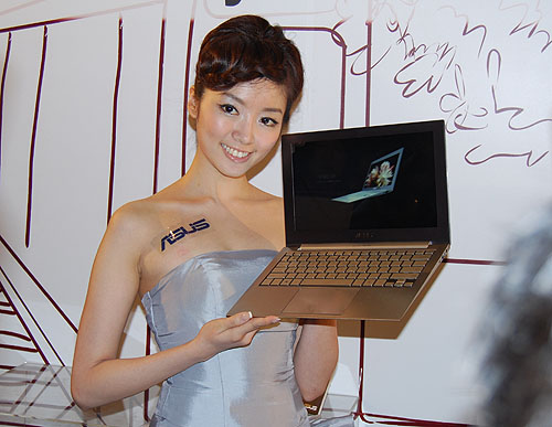 We just can't get enough of the ASUS UX.