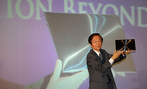 The UX series of notebooks, with its shiny aluminum chassis, was the first product to be unveiled by ASUS' chairman, Jonney Shih.