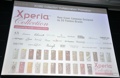 Part of a collaboration with Kobe Collection, Sony Ericsson introduced a rear cover campaign for the Xperia ray. This is part of a female-oriented marketing campaign that includes commercials and print ads targeted towards the fairer sex.