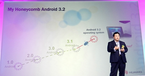 Chief Marketing Office Victor Wu explains the significance of MediaPad having the Android 3.2 OS.