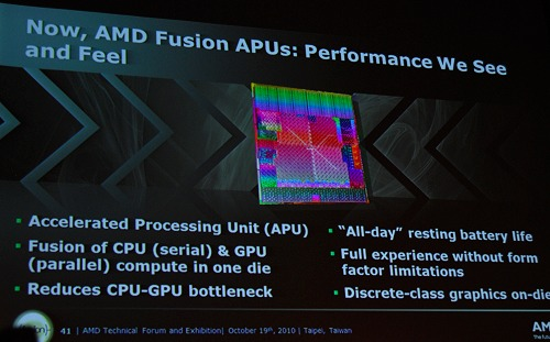 AMD's design goals for their APU and the reason for embarking on this major project.