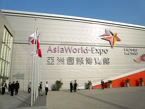 Reporting from ITU Telecom World 2006 exhibition - Hong Kong.