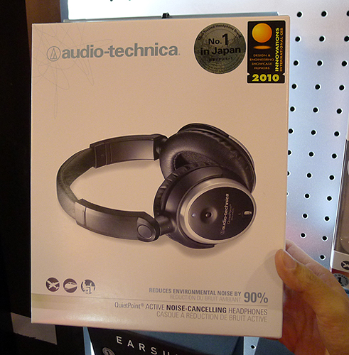 For frequent fliers, the Audio-Technica ANC7b can be had for $299 (U.P. $319) and with every purchase, buyers can choose to get either a free leather casing and portable speakers or a ATH-SQ5 headphone.