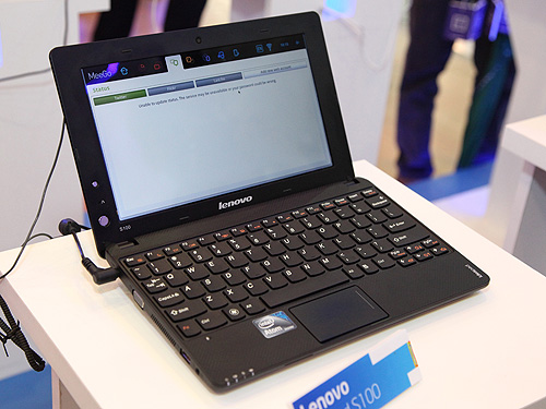 The Lenovo IdeaPad S100 netbook with the MeeGo operating system.