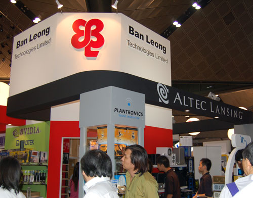 Ban Leong has a big booth at the PC Show with a lot of products on offer that you won't want to miss.