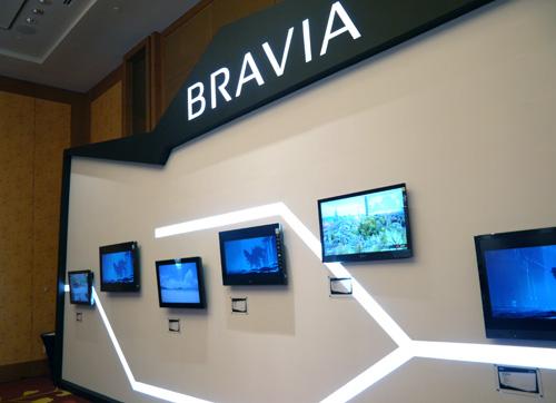 Sony's Latest Salvo - Inspiring Innovation - HardwareZone com sg