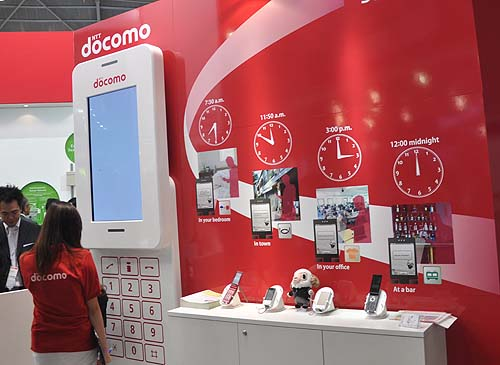 docomo has an i-Concierge service that basically uses GPS to know where you are and provide information that you may need. Seems pretty cool, but yet also stalker-ish.