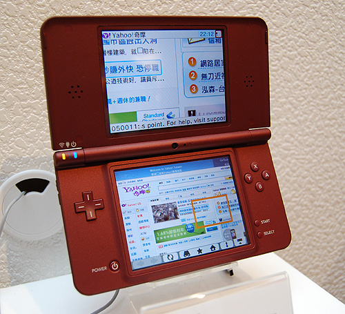 Web browsing on the Nintendo DSi XL is made possible by Opera.