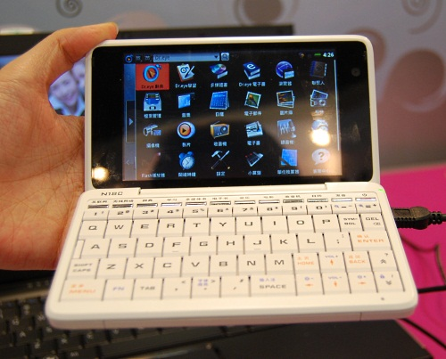 This device from Inventec is not strictly an ebook reader, but according to the firm, this Dr.eye device is a handheld mobile internet terminal. It has multimedia capabilities and a camera for photo and video. It weighs little at 250g while being able to do things like allowing users to check email.