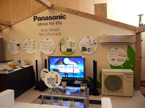 Internally certified by Panasonic, products such as these are known to have achieved a high environmental performance with regards to energy savings and effective utilization of resources and chemical substances.