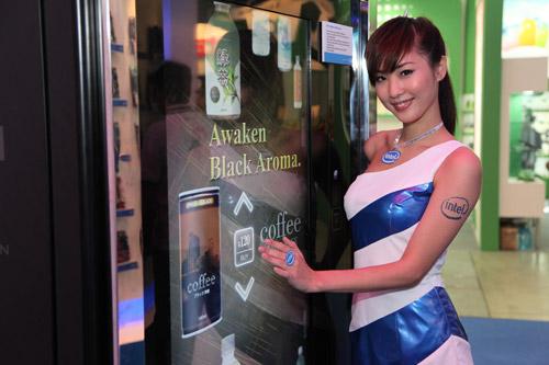 Hooray for intelligent coffee machines!