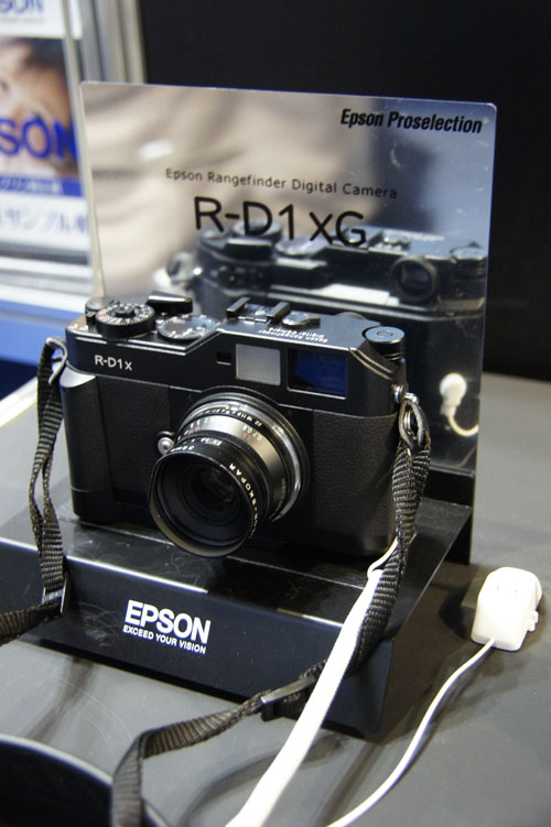 Spotted at the Epson booth was the R-D1x digital rangefinder, a nearly one-year old camera with slight updates to the R-D1. For those with a feel for the classics.