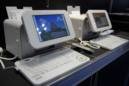The Epson PictureMate PM310 - with attached keyboard!
