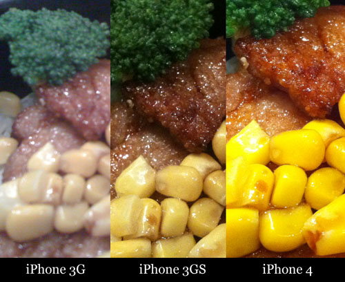 One problem with not having tap to focus is that we kept missing macro shots with the iPhone 3G.