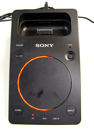 While the speakers look boring on a whole, Sony does attempt to spice things up a little by having this rather cool ring of orange light acting as a volume gauge.
