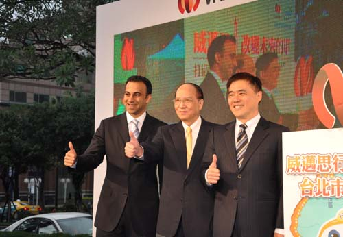On stage are (from left to right) Navin Shenoy, General Manager, Intel Asia Pacific, C-K Liu, President and CEO of VMAX Telecom, and Hau Lung-pin, Mayor of Taipei City.
