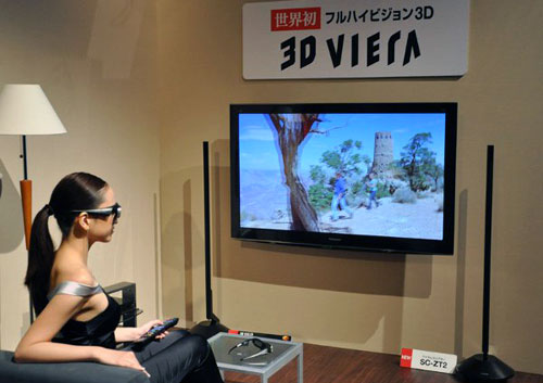 Stereoscopic displays may have been around for a year or two, but doubts continue to linger on consumers' minds on what is truly fact and fiction. To help dispel any confusion, here are some myth-busters. (Image source: 3d-display-info.com)