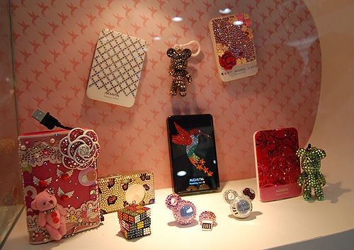 "There's something for ladies too. Check out these really ""bling"" flash drives and portable hard drives."