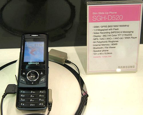 The D520 is another slim mobile phone, but in the slider format. It comes with features very similar to the P300, hence it is primarily to provide choices in form factor.