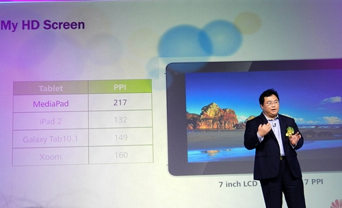 Chief Marketing Officer Victor Xu explains the superiority of the MediaPad's screen over its competitors.
