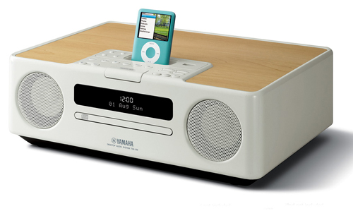 The Yamaha TSX-130 aims to be the all-in-one desktop companion for music lovers.