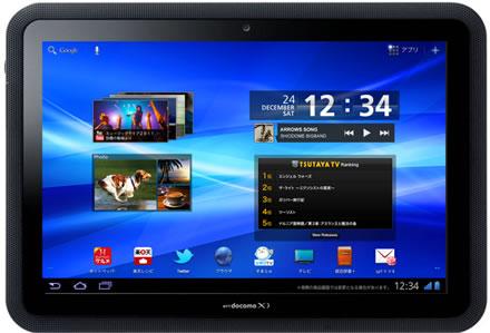 docomo Tablet Arrow Tab LTE F-01D