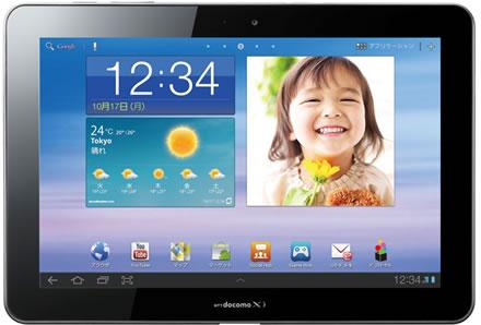 docomo Tablet Galaxy Tab 10.1 LTE SC-01D