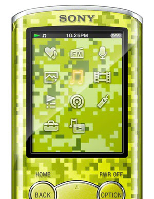A fan of lime green and pixelated art? There's an E460 for you. On a more serious note, the UI is pretty as well as functional.