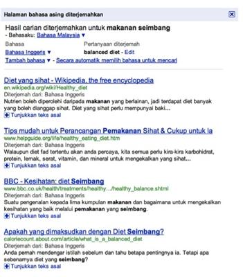 Google Expands Translation Service To Encompass Malay Language Queries Hardwarezone Com My