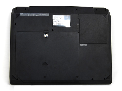 The easy access panel on the base of the notebook can be removed with the help of a coin.