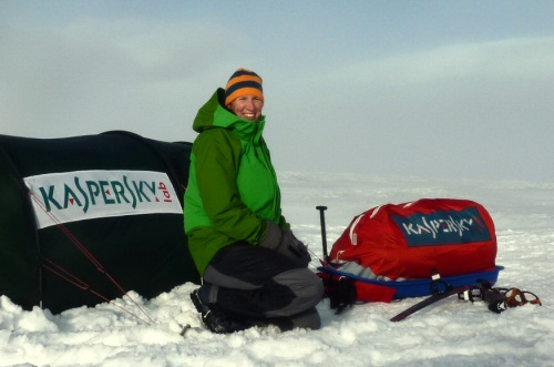 British explorer Felicity Aston is leading the Kaspersky One Transantarctic Expedition across Antarctica and is expected to complete her journey in one month's time