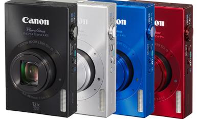 The new Canon IXUS 500 HS.