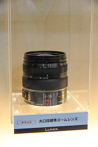 Want. This is the prototype 24-70mm f/2.8 equivalent for Micro Four Thirds, and the first ever fixed aperture telephoto lens for the system.