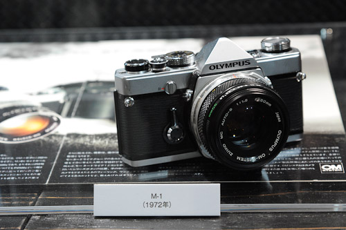 The first OM camera was actually the M-1. It was later renamed to OM-1 after a dispute with Leica which also had a M series of cameras.